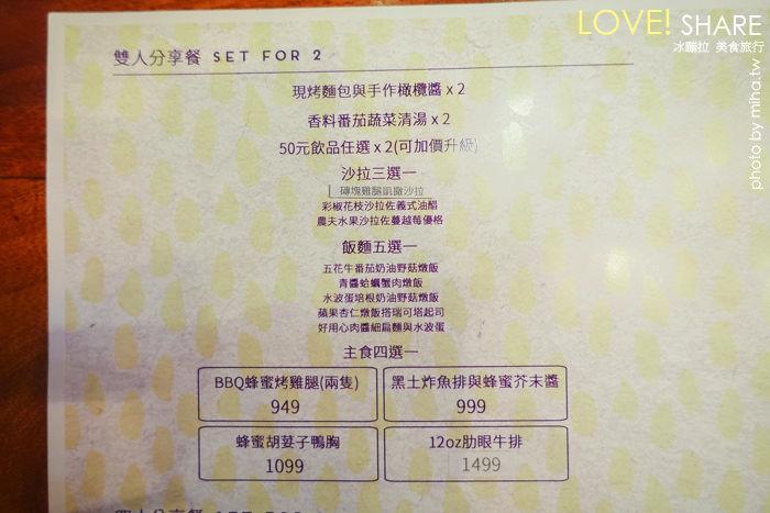 台北聚會餐廳,台北平價餐廳,台北朋友聚餐,南京東路餐廳,小巨蛋餐廳,台北美食,