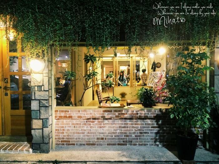 婆娑咖啡廳