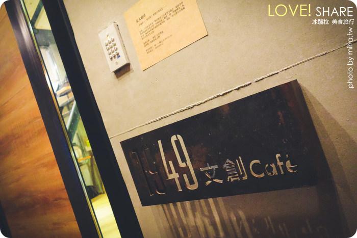 1914cafe,台北青年旅館,台北住宿