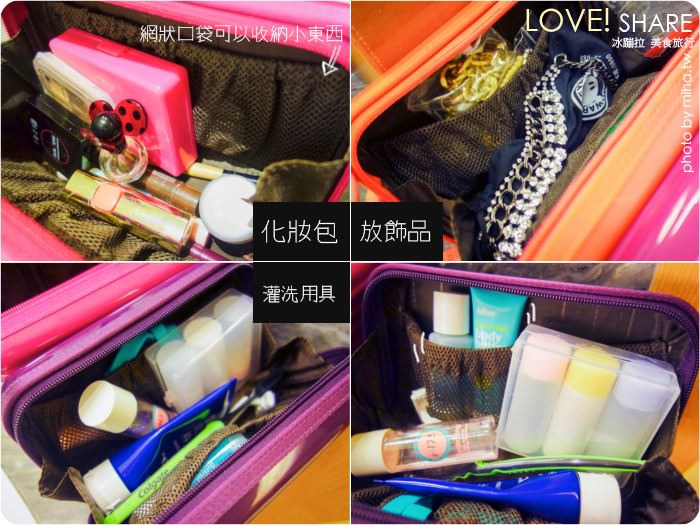 女生行李箱,平價行李箱,果比行李箱,goby