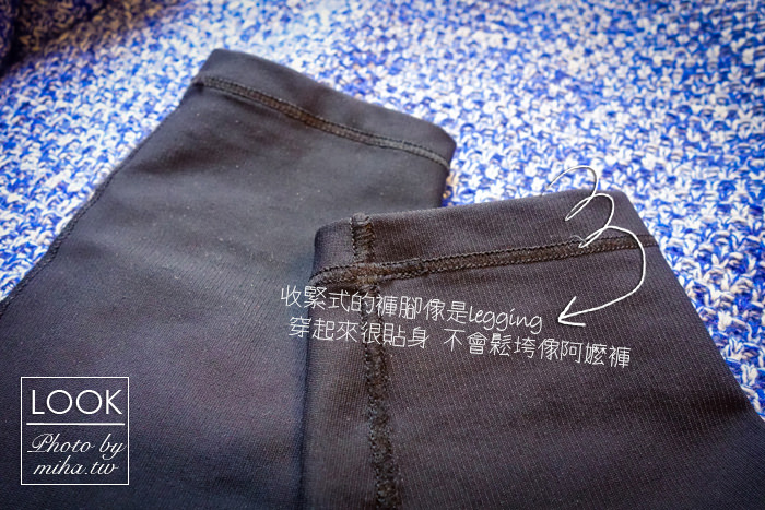 Marena塑身褲,好穿塑身褲,中價塑身褲,透氣塑身褲