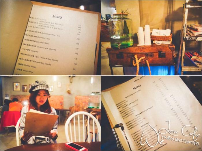 台北咖啡廳,台北韓式料理,大安森林公園咖啡廳