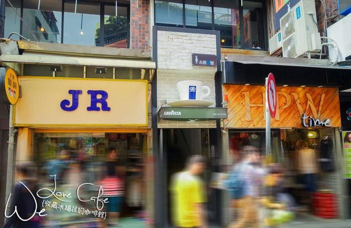 永康街咖啡廳,台北下午茶,台北咖啡廳