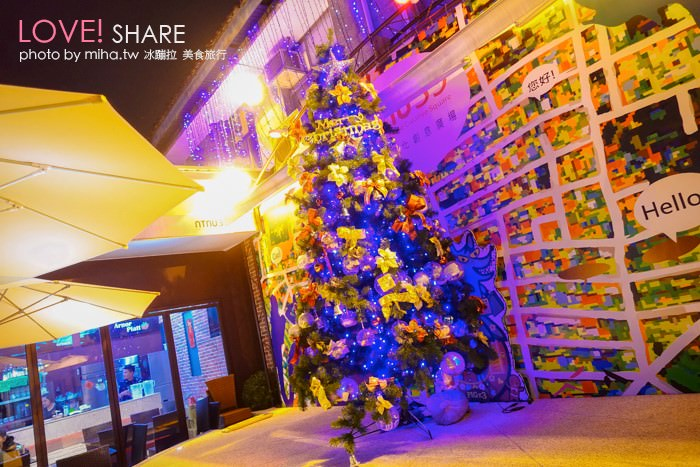 阿諾碟子,師大好吃餐廳,師大餐廳,台北聚會餐廳
