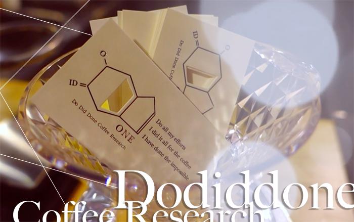 台北 ▌Dodiddone實驗室風格咖啡館 咖啡厲害&三秒提拉米蘇 檸檬塔 #影音