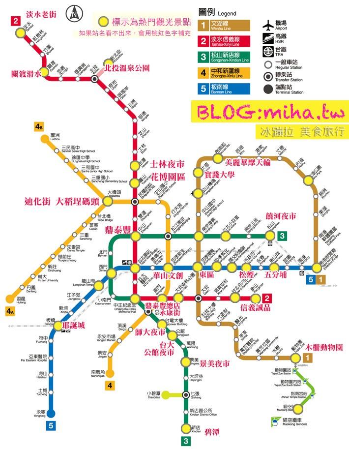 台北捷運地圖,台北觀光景點地圖,台北景點圖
