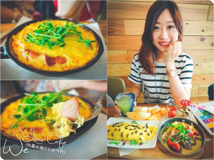 南京東路咖啡廳,台北咖啡廳,台北下午茶,台北約會餐廳
