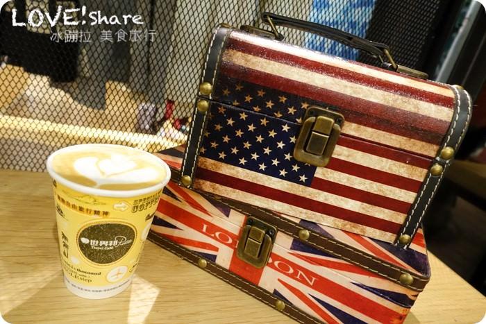 信義誠品咖啡,世界邦,台北咖啡,台北下午茶,提拉米蘇