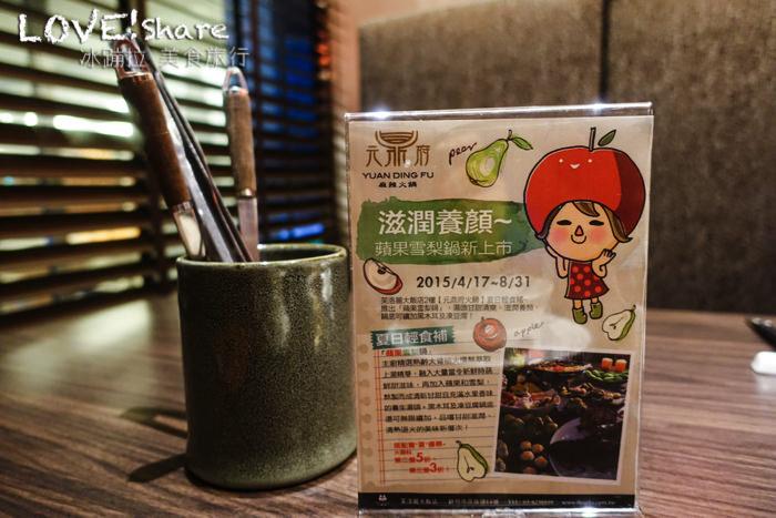 新竹麻辣火鍋,元鼎府火鍋,新竹聚餐餐廳