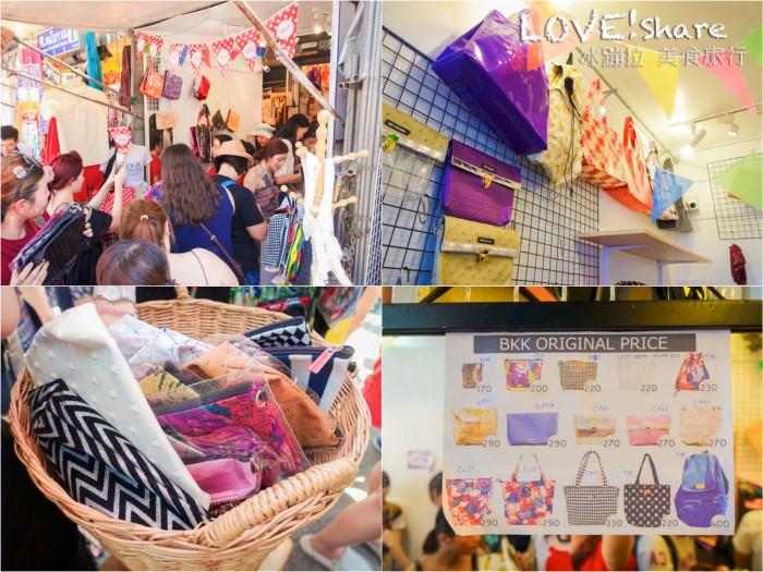 洽圖洽市集,曼谷逛街,曼谷紀念品,洽圖洽必買,bkk包