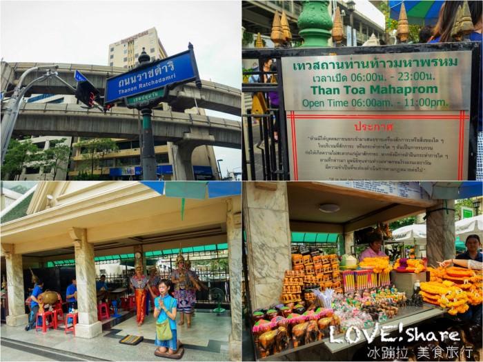 曼谷大皇宮,曼谷臥佛寺,曼谷四面佛,曼谷必去景點