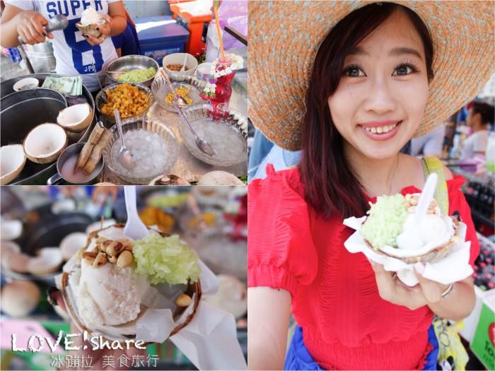 曼谷小吃,泰國路邊攤,泰國小吃,曼谷美食