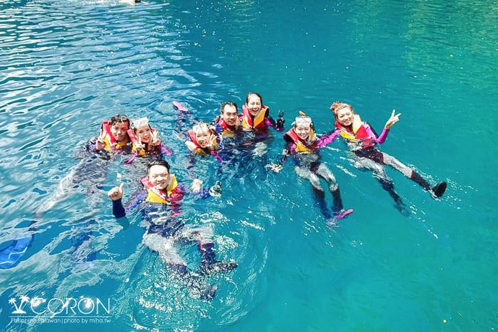 科隆島自由行,科隆島浮潛,科隆島凱央根湖,科隆島好玩,科隆島景點