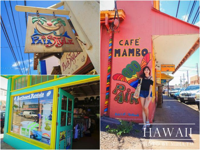 夏威夷自由行,鈦美旅行社,海島旅行,彩虹小鎮,烤魚,夏威夷飯店推薦