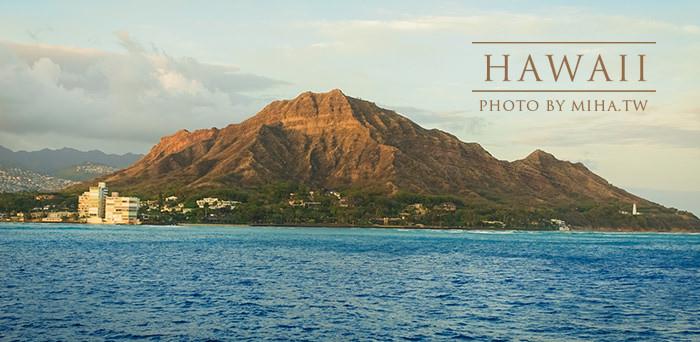 夏威夷愛之船,夏威夷遊艇晚餐,夏威夷自由行