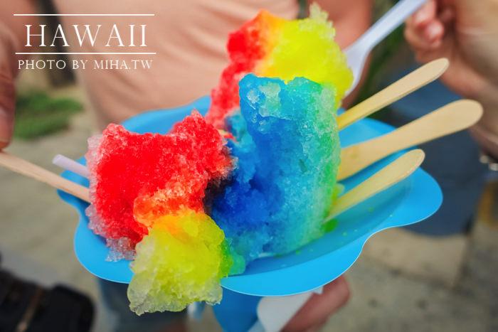 夏威夷彩虹冰,夏威夷甜點,夏威夷好吃