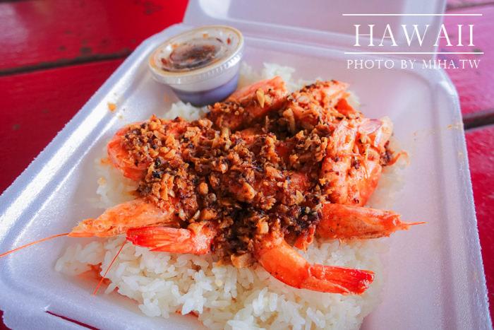 夏威夷蝦飯,夏威夷歐胡島美食,夏威夷自由行