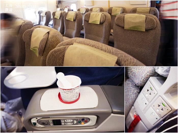 上海航班,長榮航空上海,長榮貴賓室,長榮kitty機