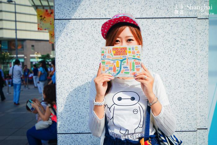 上海旅遊節,雙城微遊,思南公館,上海衡山路,上海景點,上海好玩,上海自由行