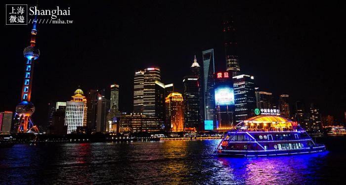 上海夜景,上海自由行,上海外灘,上海南京徒步區,上海好玩,上海景點