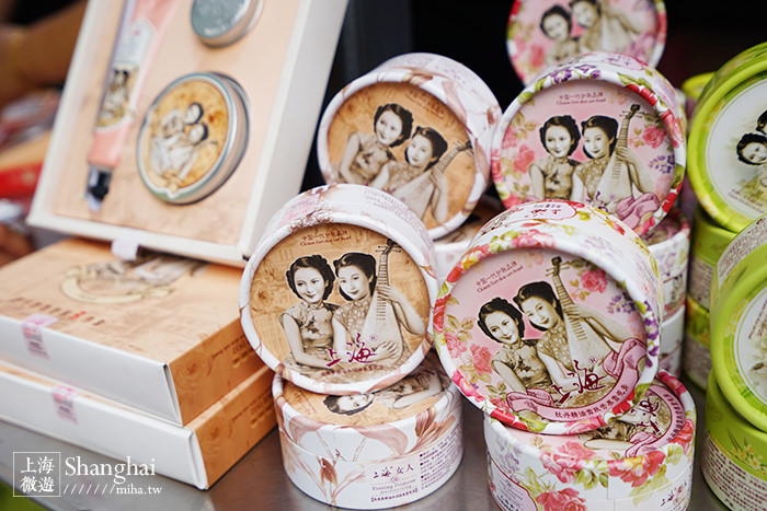 上海必買,上海紀念品,上海伴手禮,上海女人,上海雪花膏