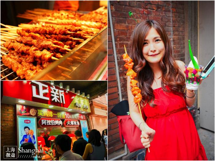 上海自由行,上海田子坊,上海景點,上海好玩,上海好吃,上海拍照景點