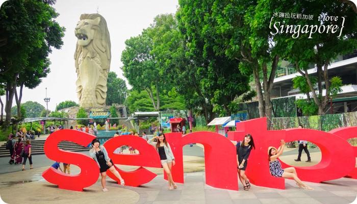 新加坡 ▌渡假天堂「聖淘沙」:全球最大海洋館、斜坡滑車、人造海灘玩到瘋