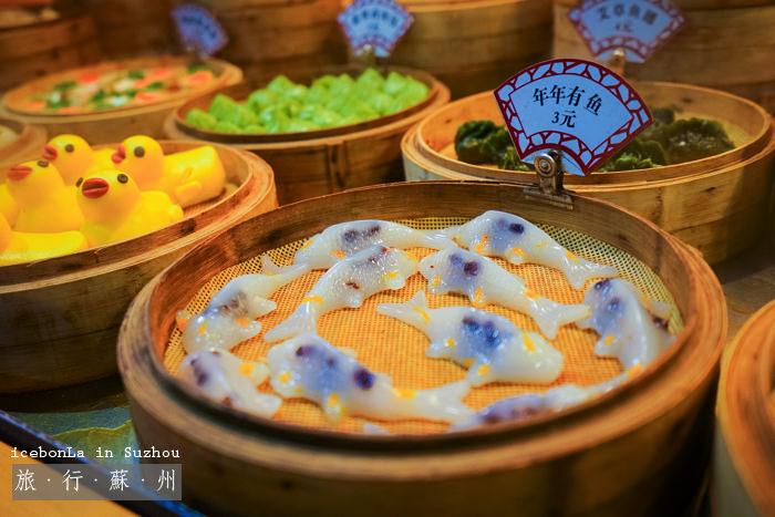 蘇州自由行,蘇州旅行,蘇州景點,虎丘,平江路,蘇州好吃,蘇州好玩,蘇州遊記