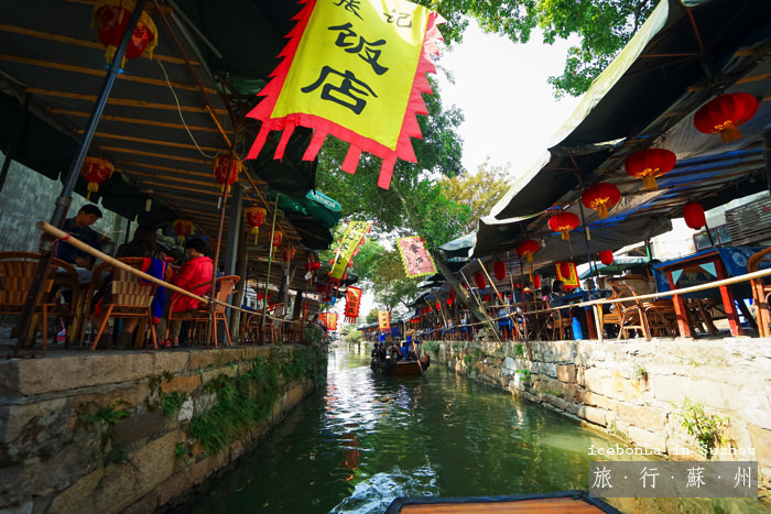 同里古鎮,蘇州自由行,蘇州好玩,蘇州好行,蘇州景點,蘇州退思園,蘇州同里,江南水鄉
