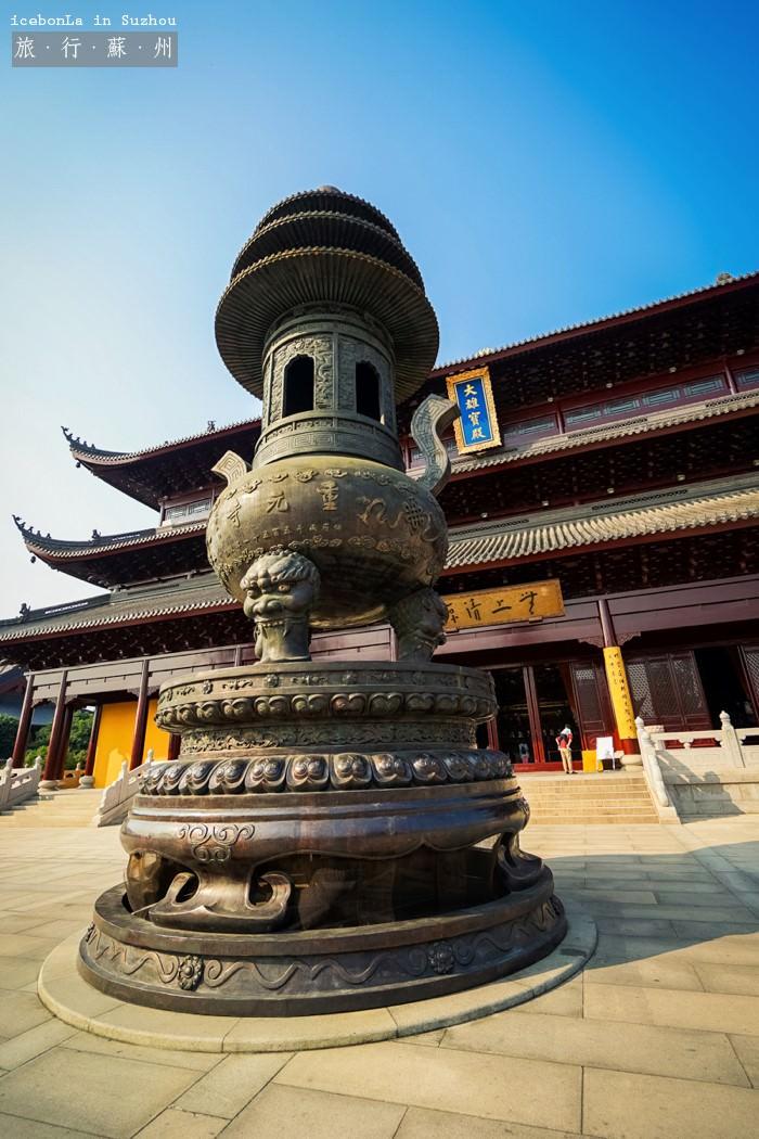 蘇州自由行,蘇州旅行,蘇州景點,蘇州好玩,蘇州重元寺,蘇州蓮花島,蘇州好玩,蘇州住宿,蘇州
