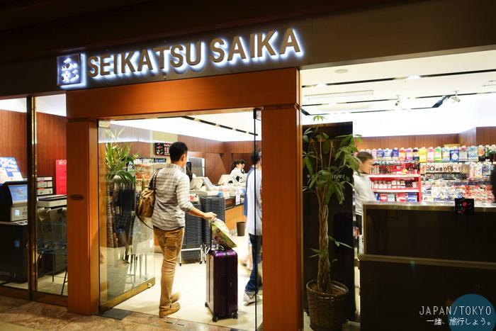 東京自由行,東京迪士尼飯店,東京住宿,東京迪士尼住宿,東京迪士尼希爾頓,東京迪士尼好玩,東京飯店推薦