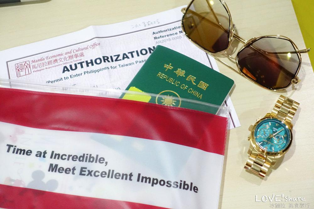 線上申請菲律賓簽證超簡單 免去現場!宿霧/巴拉望/長灘島/科隆島行前必備