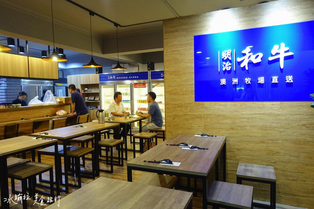 台北會議便當,台北聚餐餐廳,台北平價餐廳,台北和牛,平價和牛,明治和牛,台北好吃餐廳