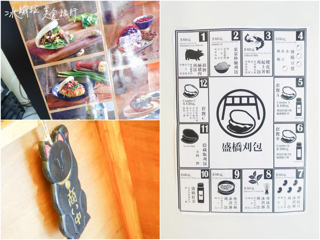 台中美食,台中好吃,台中餐廳,台中小吃,台中自由行,台中景點,台中好玩,台中必吃小吃