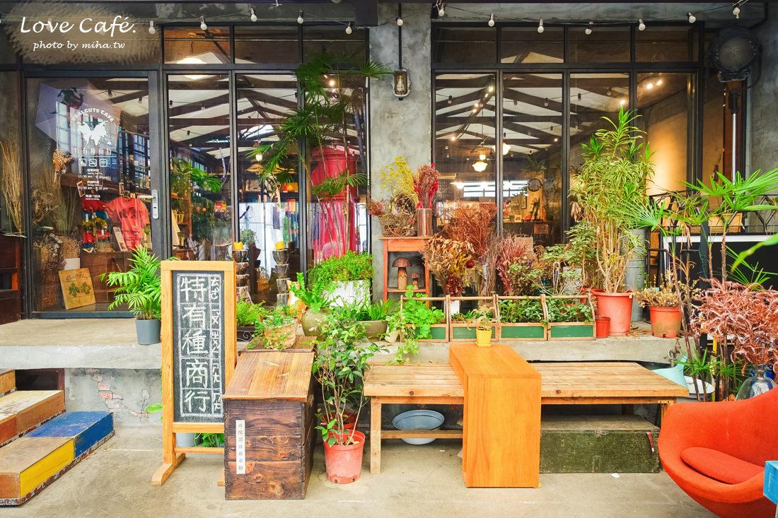 電影風咖啡廳,台北咖啡廳,台北下午茶,忠孝新生咖啡廳,特有種商行,電影咖啡廳,kano咖啡廳,台北好吃餐廳