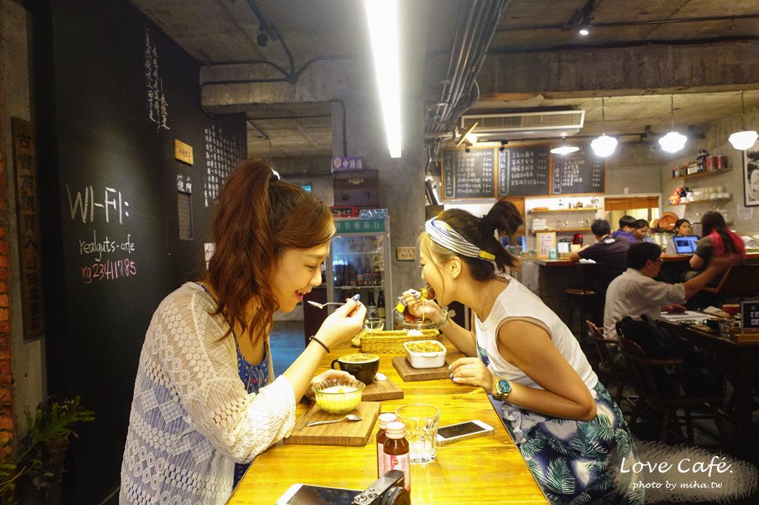 台北咖啡廳,台北下午茶,忠孝新生咖啡廳,特有種商行,電影咖啡廳,kano咖啡廳,台北好吃餐廳