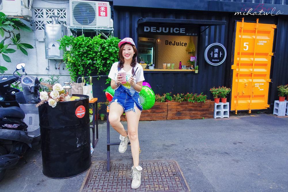 中山站果汁,貨櫃屋果汁,台北果汁,滴果果汁,貨櫃屋餐廳,台北一日遊,台北景點,台北好玩,台北自由行