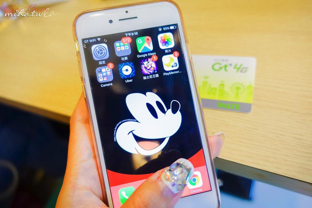 亞太Gt VoLTE,亞太電信,Gt VoLTE,亞太wifi通話,出國wifi通話,國內wifi免費通話,免費電話,亞太免費電話