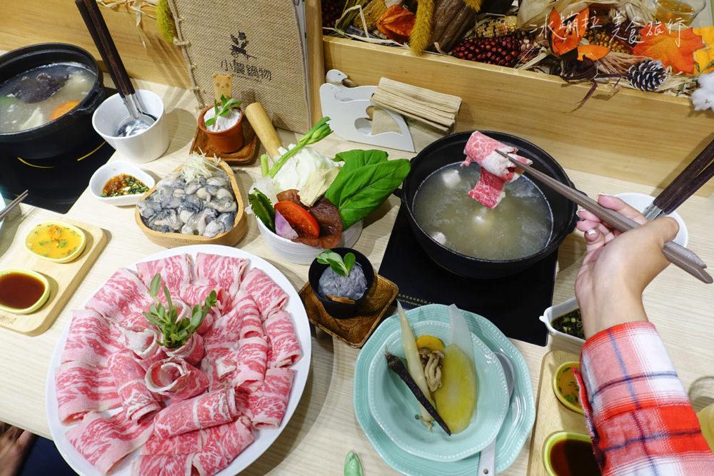 台北火鍋推薦,台北聚餐廳,台北平價餐廳,台北好吃火鍋,台北養身火鍋,台北好吃,台北自由行