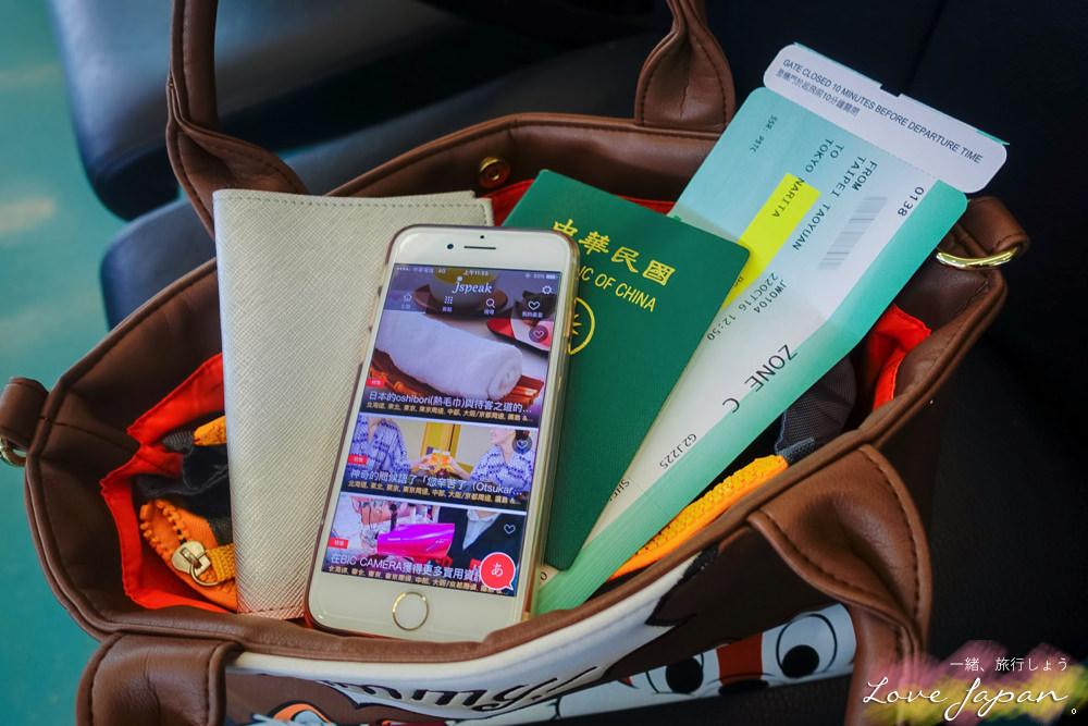jspeak,日本自由行,東京自由行,大阪自由行,京都自由行,奈良自由行,日本翻譯app,日本旅遊日文,觀光日文,問路日文,搭車日文