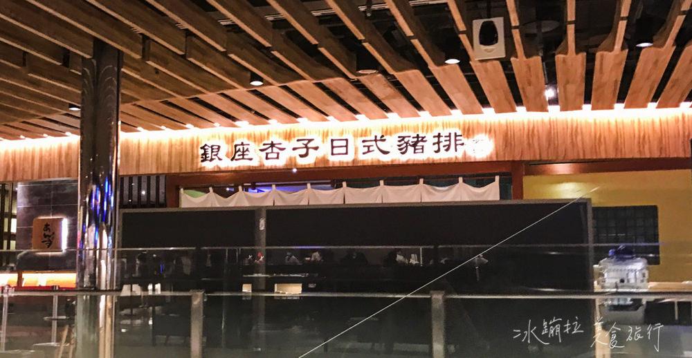 台北好吃餐廳,台北聚餐餐廳,台北車站好吃,台北車站美食,台北車站餐廳,京站好吃,京站美食,京站聚餐餐廳,台北自由行