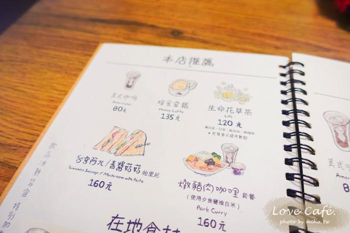 里山咖啡,台北咖啡廳,不限時咖啡廳,藝術咖啡廳,畫畫咖啡廳,松江南京咖啡廳