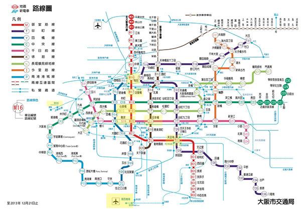 大阪交通,大阪地鐵,大阪住宿地點,大阪飯店地點