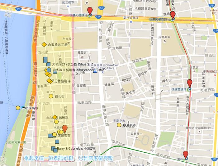 大稻埕逛街,迪化街逛街,星巴克保安店,大稻埕星巴克,迪化街咖啡廳,迪化街好逛,迪化街散步,迪化街家飾