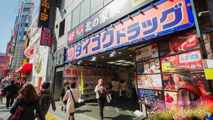 樂天信用卡,日本購物,日本自由行,日本藥妝,日本必買,日本購物優惠,換日幣,日本藥妝折扣