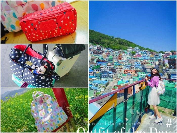 vovarova,日本空氣包,旅行空氣包推薦,旅行包推薦,出國包包,
