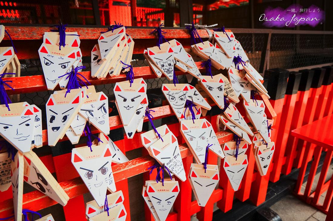 京都自由行,京都神社,京都好玩,京都景點,京都飯店推薦,京都住宿推薦,京都伏見稻荷