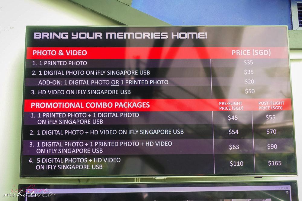 新加坡自由行,新加坡好玩,新加坡景點,新加坡跳傘,聖淘沙跳傘,聖淘沙好玩,新加坡飯店推薦,新加坡住宿推薦