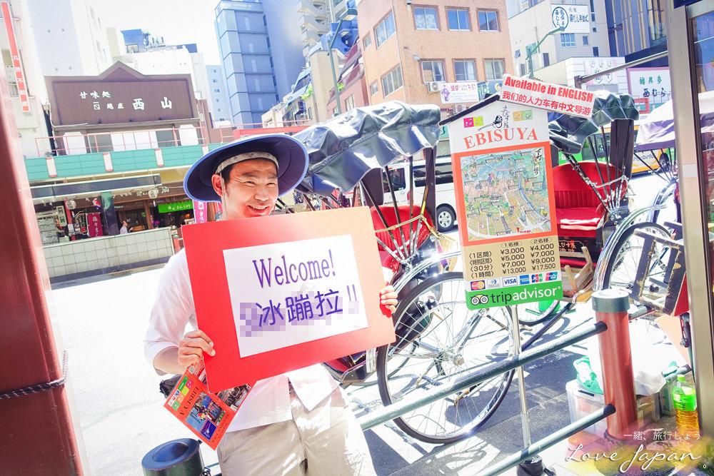 淺草雷門,東京自由行,淺草人力車,淺草觀光,東京觀光,東京好玩,東京景點,東京旅行