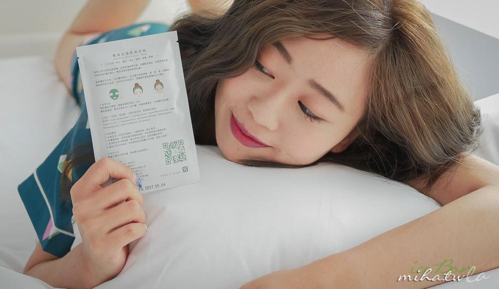 簡單保溼緊緻面膜,日常保養, 簡單玫瑰青春露,蘆薈紓緩化妝水,簡單保養品,MIT簡單